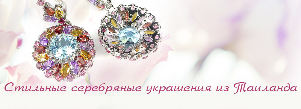 Слайдер_1
