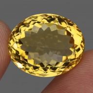 21,2 карата! Натуральний камінь цитрин